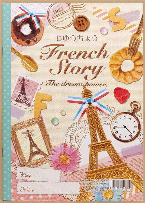 Cute France Notepad Drawing Book With Eiffel Tower Pastry