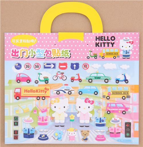 Cute Hello Kitty Transport Puffy 3D Sponge Stickers From Japan 1