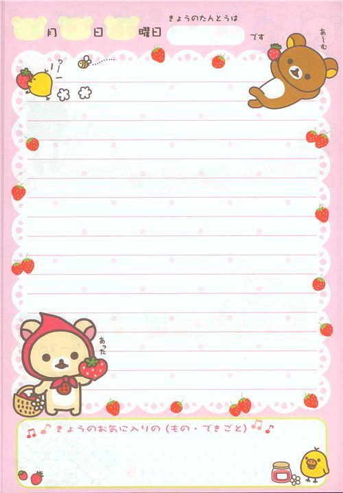 cute Rilakkuma diary notepad with strawberries - Memo Pads