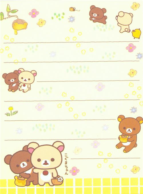 cute Rilakkuma honey f...U Letter Design Wallpaper