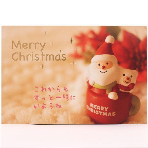 Christmas Postcards.Cute Santa Claus Bear Figurine Christmas Postcard From Japan