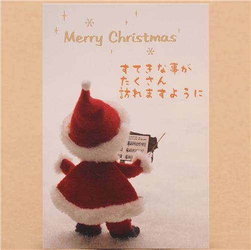 cute Santa Claus orchestra conducter Christmas postcard from Japan ...
