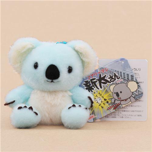 Cute Blue Cream Koala Plush Toy From Japan