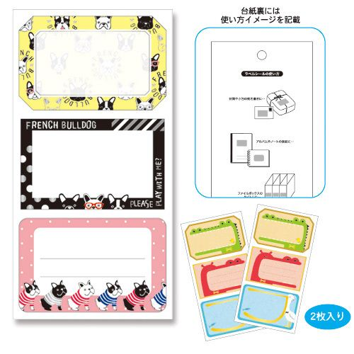 cute colorful french bulldog animal address label sticky note 6pcs