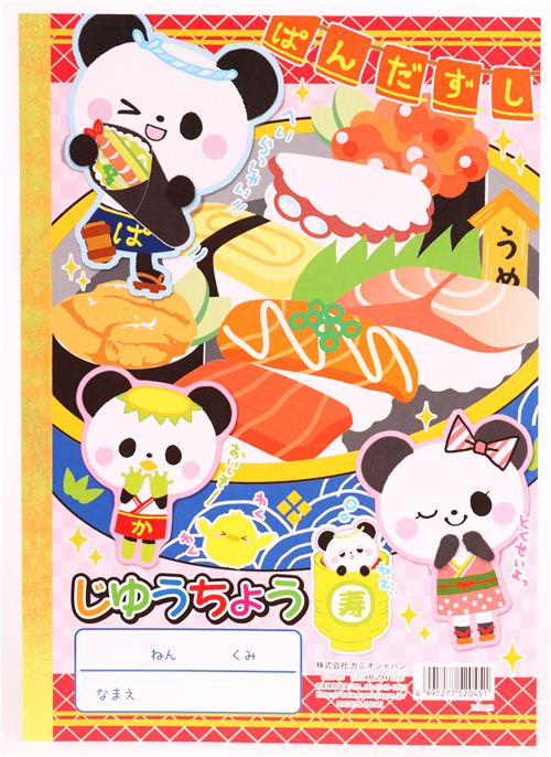 Lindo cuaderno para colorear o dibujar oso panda sushi Japón - Blocs ...