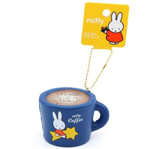 Le Tasse À Miffy De Mug Avec Café Molle Foncé Forme En Squishy Lapin Bleu trhsQd