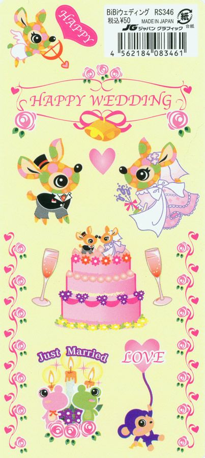 cute deer wedding sticker with animals and cake - Sticker Sheets ...
