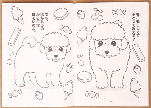 Cute Book Cover Drawing : Cute dog coloring book drawing from japan memo pads