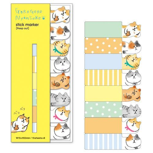 cute funny lazy cat bookmark stickers sticky notes by mind wave