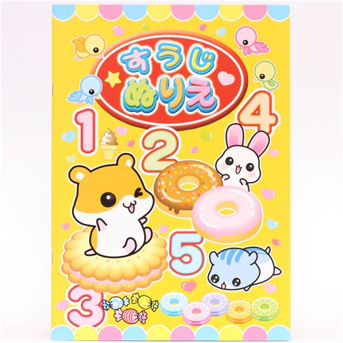 Cute Hamster Numbers Coloring Book Drawing From Japan 2