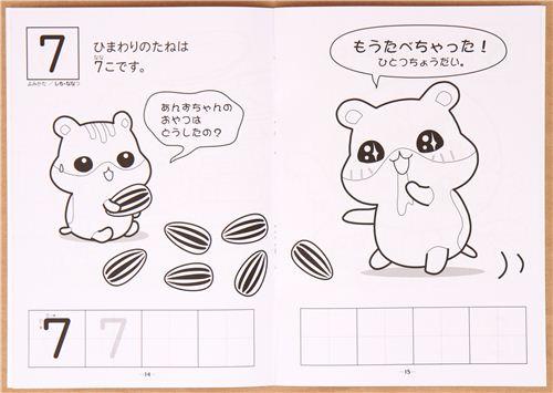 Lindo cuaderno colorear hámster números libreta dibujo Japón - Blocs ...