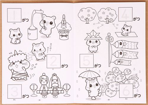 Exelent Kawaii Japanese Coloring Pages Pictures - Resume Ideas ...
