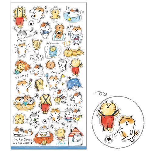 spesso cute kawaii cat animal eating jumping stickers by Mind Wave  XB57