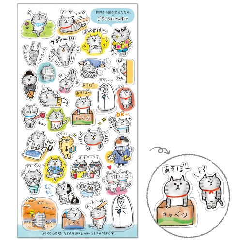 Preferenza cute kawaii grey cat animal relaxing talking on phone stickers by  RB05