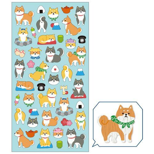 Super cute kawaii grey light brown dog animal stickers by Mind Wave  QX18
