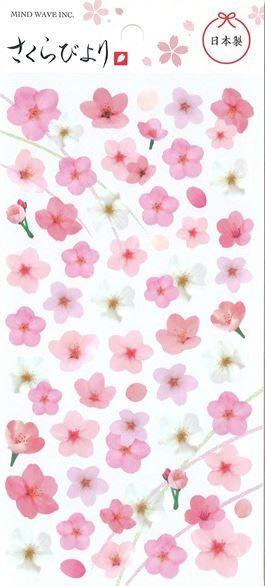 Cute kawaii pink light pink white sakura flower stickers by mind wave 2