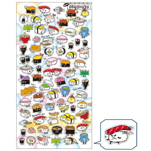 Amato cute kawaii tuna shrimp sushi Japanese food stickers by Mind Wave  KW32