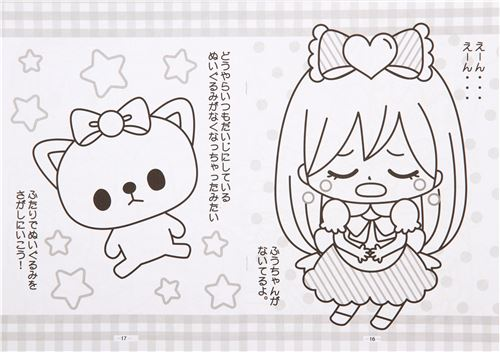 Cute Little Girl Coloring Book Drawing Japan 3