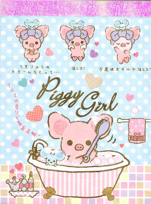 Cute Mini Memo Pad Piggy Girl Pig In Bath Tub Memo Pads