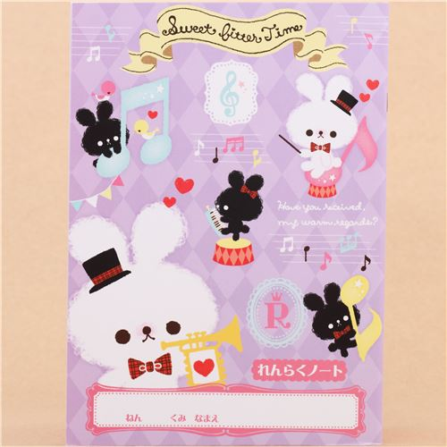cute rabbit and music note notebook homework planner from japan