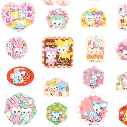 cute small happy new year stickers with colorful animals set d