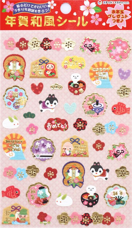 cute small happy new year stickers with flowers 3