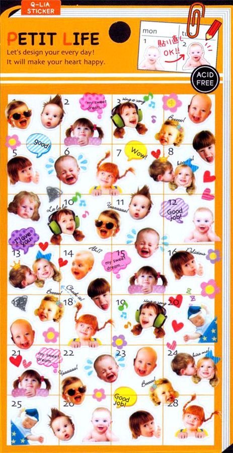 Cute Small Children And Baby Calendar Stickers From Japan Sticker