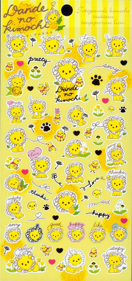 cute stickers with yel...