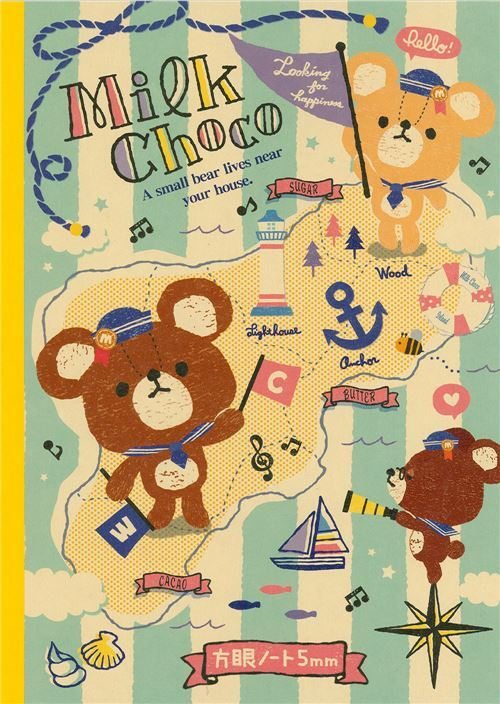 Cute Striped Bear Sailor Map Boat Notebook Exercise Book From - Japan map cartoon