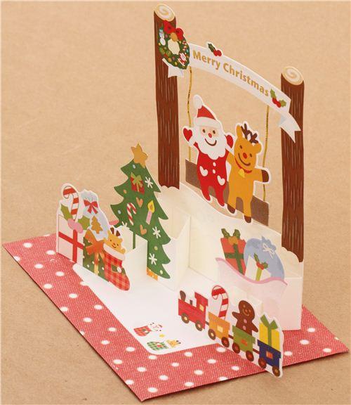 jolie carte pop up 3d paillettes avec un train en jouet. Black Bedroom Furniture Sets. Home Design Ideas