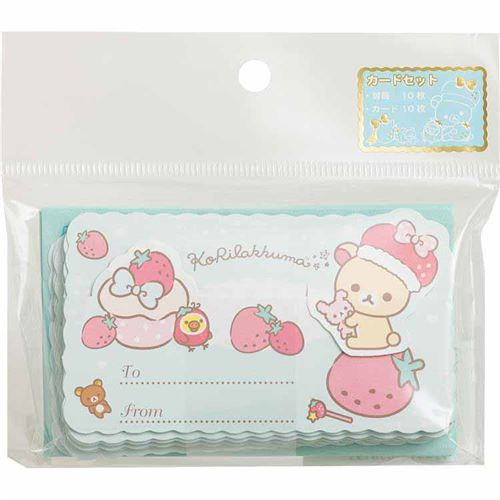 cute turquoise korilakkuma bear mini message cards envelopes by san
