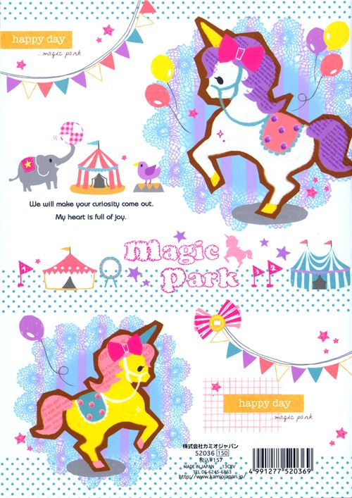 Hello Kitty Pictures To Print cute unicorn circus no...