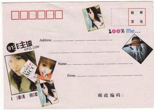 letter envelope format cute envelope japanese kawaii letter sets 1759