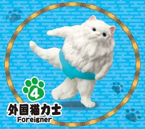 Funny Cat Sumo Wrestlers Miniature Blind Box Re Ment