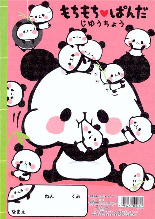 Libreta ejercicios colorear cuaderno dibujo brillo Kamio gracioso ...