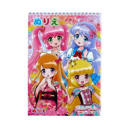 girl coloring book drawing book Japan - modeS4u Kawaii Shop