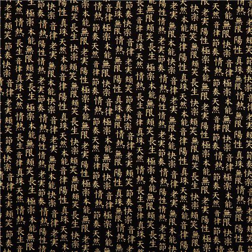 goldene chinesische schriftzeichen stoff timeless treasures kawaii fabric shop. Black Bedroom Furniture Sets. Home Design Ideas