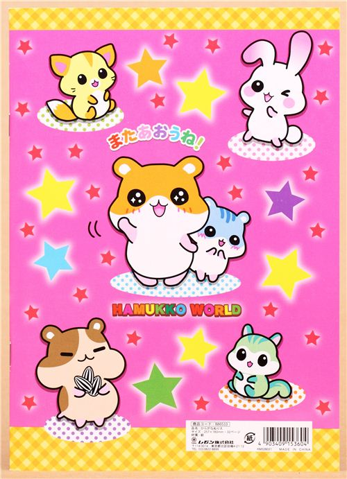 Hamster Japanese Letters Coloring Book Drawing Book Japan Memo Pads Stationery Kawaii Shop