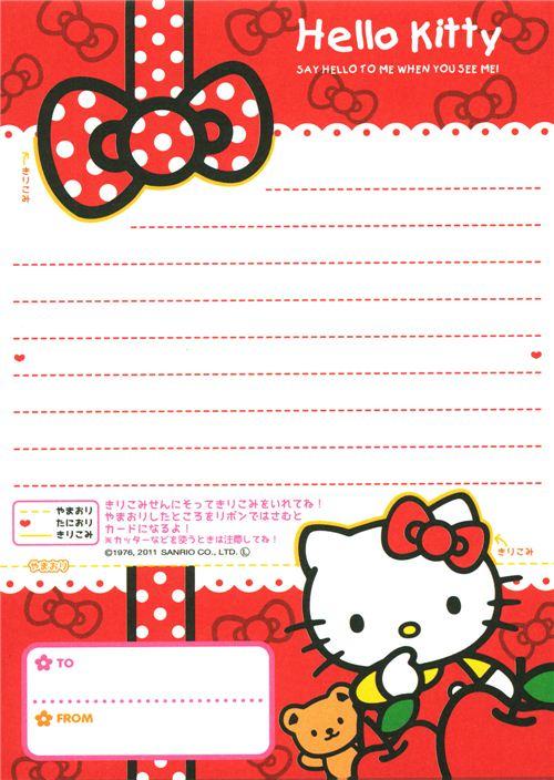 kawaii notizbuch block hello kitty mit apfel & schrift, Einladung