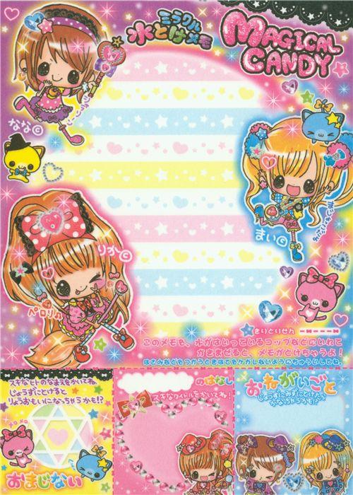 kawaii memo pad cute girls from japan memo pads stationery