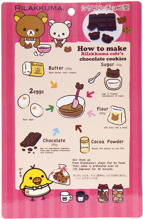 Kawaii Rilakkuma Bear Silicone Chocolate Mold Bento