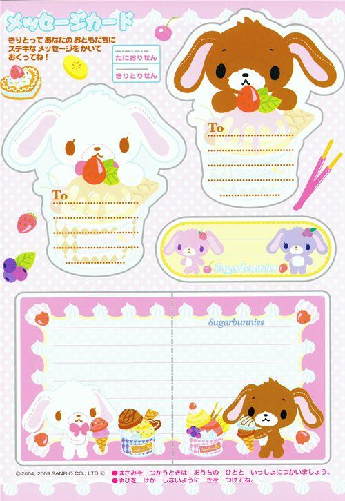 Kawaii Sugarbunnies Coloring Book Sanrio Japan Memo Pads