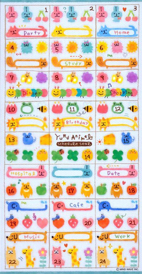 Kids Calendar Stickers : Kawaii animal calendar stickers alpaca rabbit cat lion