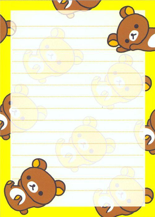 Printable Christmas Letter Writing Paper - Printable And