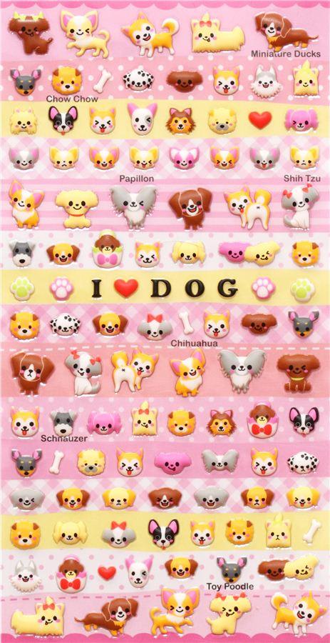 Kawaii Dog I Love Dogs Sponge Sticker Sticker Sheets