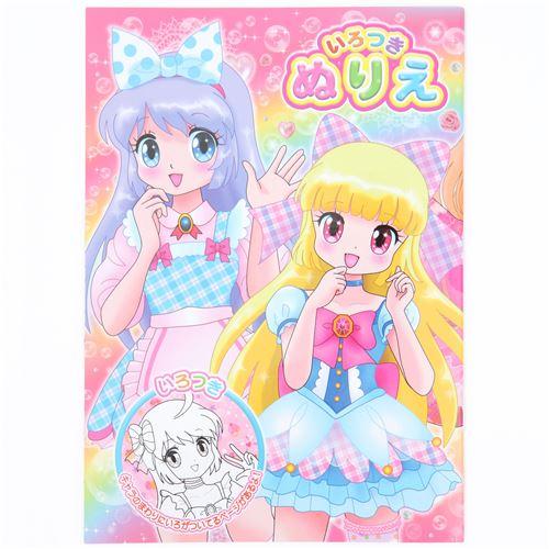 Libreta Con Dibujos De Ninas Kawaii Para Colorear De Japon