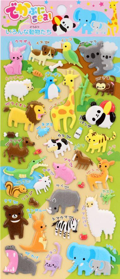 Kawaii Sponge Sticker Zoo Animals Japan Sticker Sheets