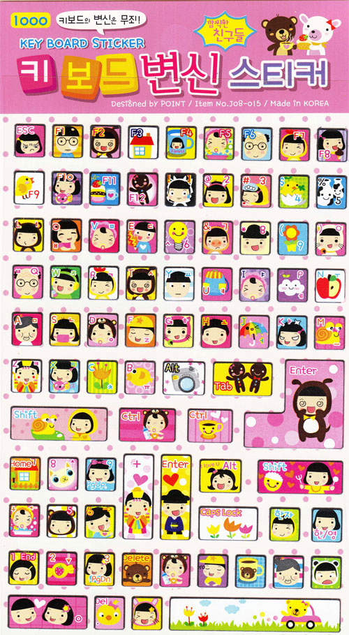 keyboard sticker kawaii korean girl keyboard sticker sticker stationery kawaii shop modes4u. Black Bedroom Furniture Sets. Home Design Ideas