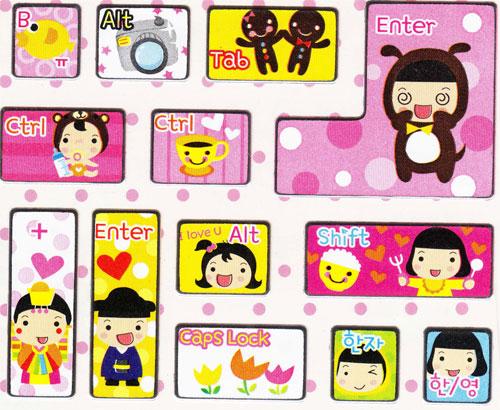 keyboard sticker kawaii korean girl - keyboard sticker - sticker - stationery