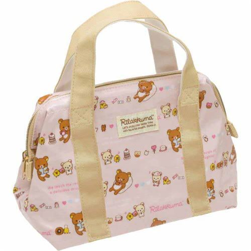 4c8f4a513434 Cute Lunch Bags and Thermal Lunch Bags - modeS4u